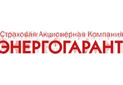 Логотип «Энергогарант»