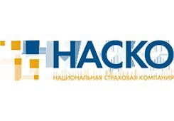 Логотип «Наско»