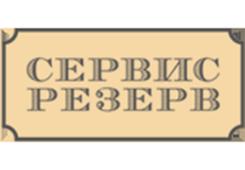 Логотип «Сервисрезерв»