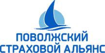 Логотип «Поволжский Страховой Альянс»