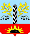 Герб Черемхова