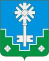 Герб Мирного