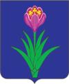 Герб Моздока