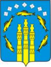 Герб Нерюнгри