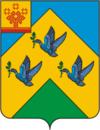 Герб Новочебоксарска