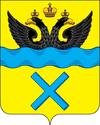 Герб Оренбурга