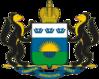 Герб Тюменская область
